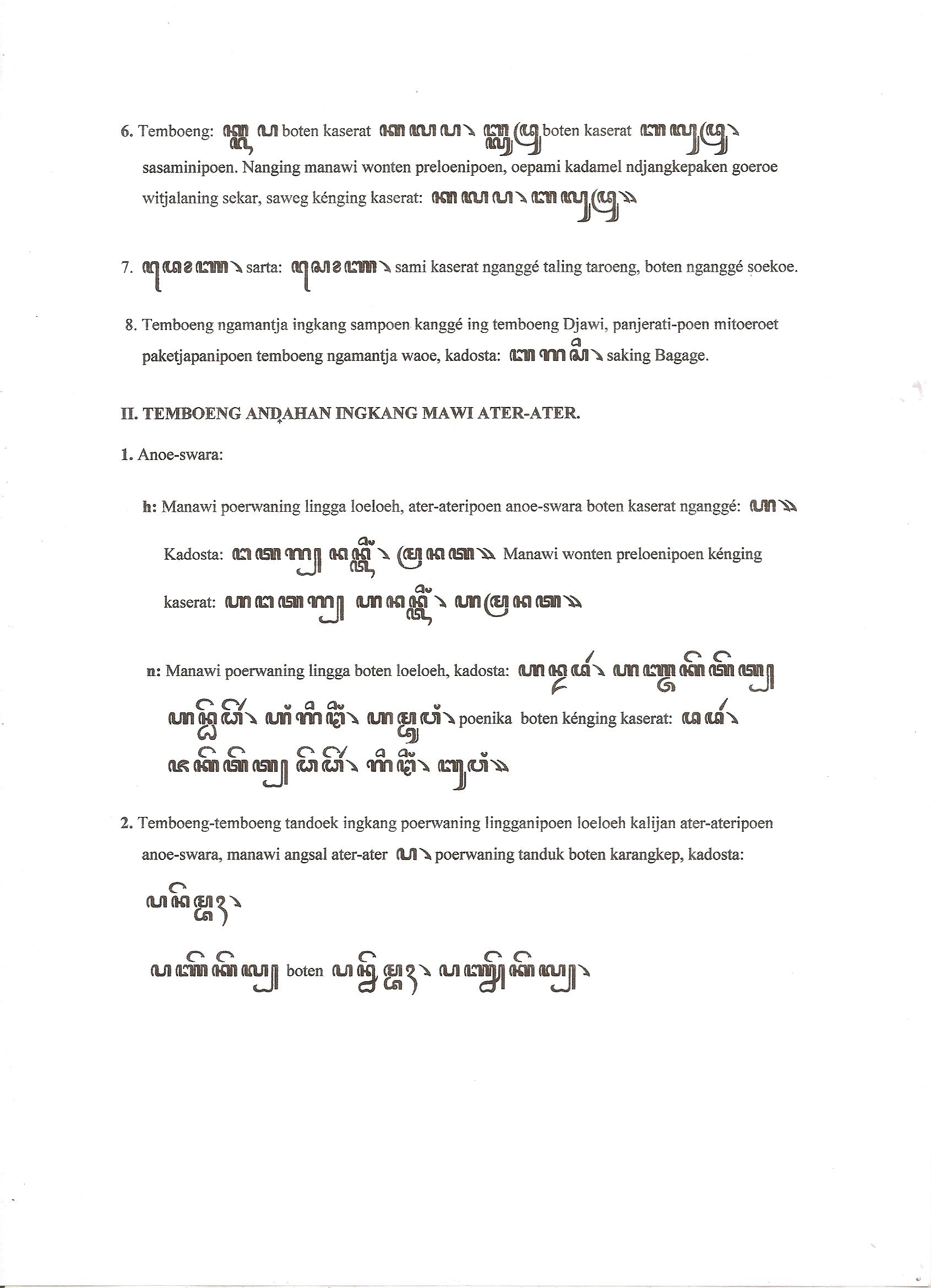 Aturan Penulisan Aksara Jawa 1 Spenagacajava